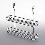 Koszyk Zawieszkowy Podwójny Średni Metal Chrom Systemy relingowe świetnie wypełniają pustą przestrzeń między szafkami dolnymi a górnymi półkami...